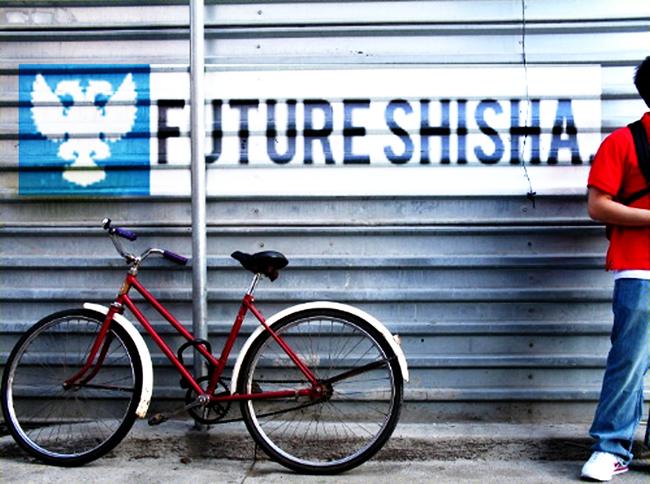 Future Shisha Guerrilla Marketing